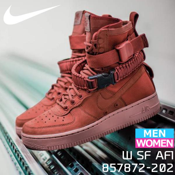 Nike men gap Dis sneakers 23cm - 29cm street military special field air  force 1W SF AF1 857 8422524c3