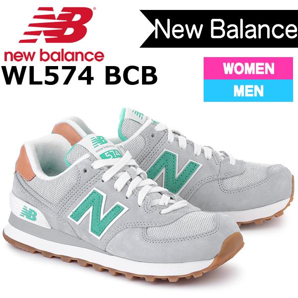 スニーカー new59 at104 【訳あり・アウトレットセール!】 NEW BALANCE WL574BCB