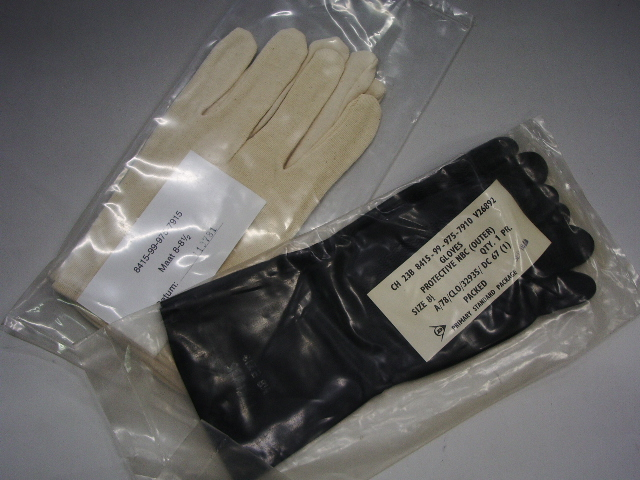 Limited quantity! British army NBC glove set