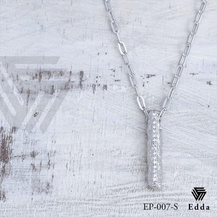 エッダ シルバーネックレス EP-007-W Edda