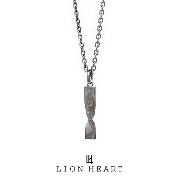 ライオンハート for Gift ONEツイストネックレス ブラック 01NE1161BK LION HEART フォーギフト シルバー ネックレス [LH]