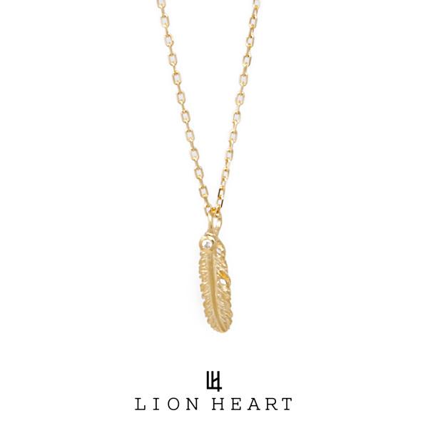 ライオンハート Petite Modern プチネックレス【イーグルフェザー】 K10イエローゴールド 01NE0243YG LION HEART プチモダン [LH]