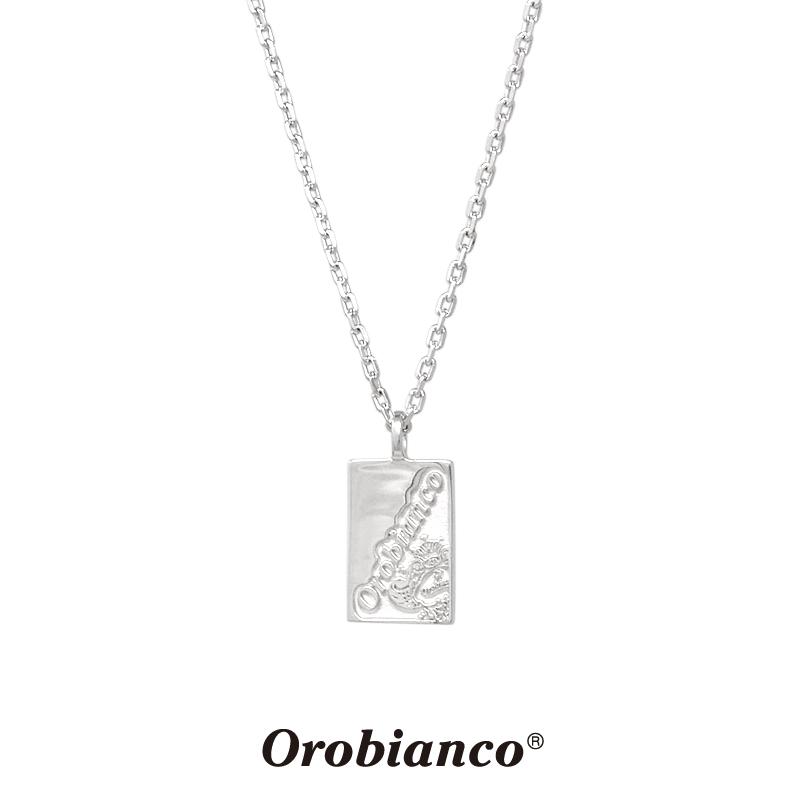 オロビアンコ ネックレス OREN031S (シルバー) ロゴプレート シルバー925 チェーン40+5cm Orobianco Necklace ブランド メンズ レディース プレゼント 送料無料