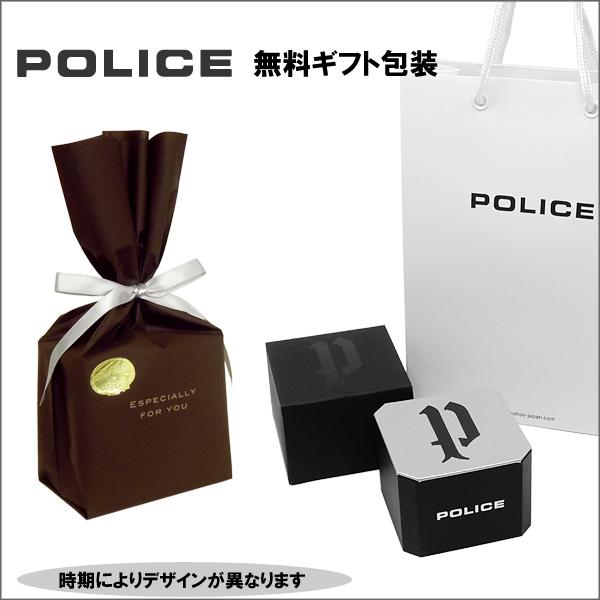 """ポリス """"TOKEN"""" ネックレス 26155PSS  POLICE ステンレス メンズ [PS]"""