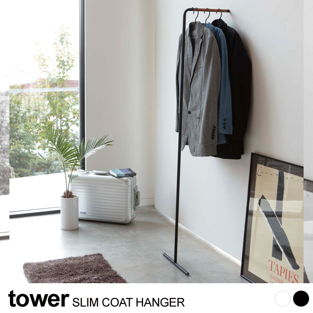 Tower Lean Formula Slim Coathanger / Coat Hanger / Wall / Iron / Slim /  Hanger Rack And Space Saving / 立tekake / Hanger / Door / Coat Rack /