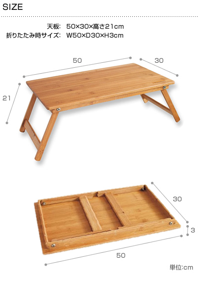 The Natural That Has A Cute Vacances Vacation Vacation Bamboo Table Picnic  Table Outdoor Camping Folding Folding Fashion Woodenness
