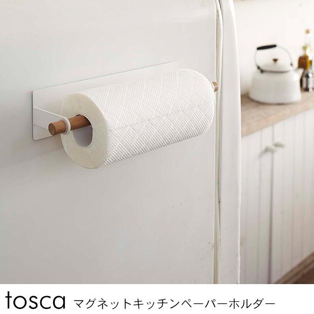 Delightful Tosca Magnet Kitchen Roll Holder White / Paper Holder And Kitchen Paper And  Magnet / Holder