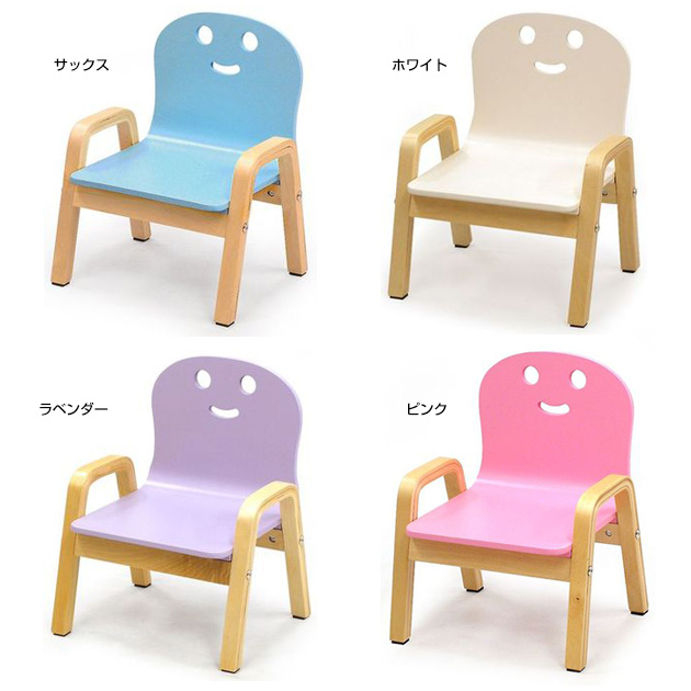 Awesome The Child Desk Child Chair Low Chair Desk Natural Fashion Smile That Kids Table Chair Set Has A Cute Desk Chair Set Kids Table Chair Kids Chair Wooden Dailytribune Chair Design For Home Dailytribuneorg