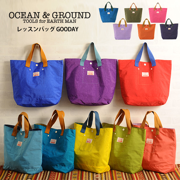 Kodomotokurashi rakuten global market ampground ocean ocean ground ocean ocean and ground lesson bag gooday lesson bag kindergarten bag gift bags boys girls practice bag and nylon entrance celebration negle Image collections