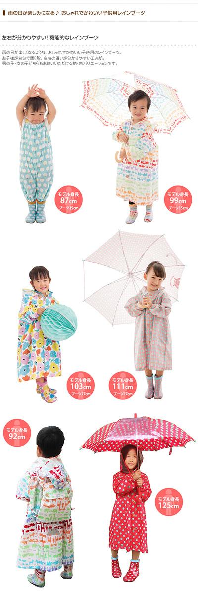 kukka 河馬 (cuccahippo) 孩子們的靴子和雨靴 / 靴子 / 兒童 / 兒童 / 兒童 / 可愛 / 時尚 / 男孩 / 女孩 / 日托
