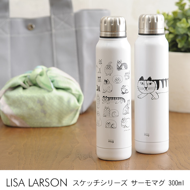 LISA LARSON (Lisa Larson) sketch series Thermo Mag 270 ml / Lisa Larson / Thermo Mag / canteen / Mag / made in Japan / Nordic fashion / insulation / insulated / 270 ml /