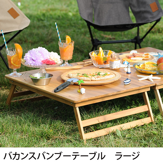 Beau The Natural That Has A Cute Vacances Vacation Vacation Bamboo Table Large  Picnic Table Outdoor Camping Folding Folding Fashion Woodenness