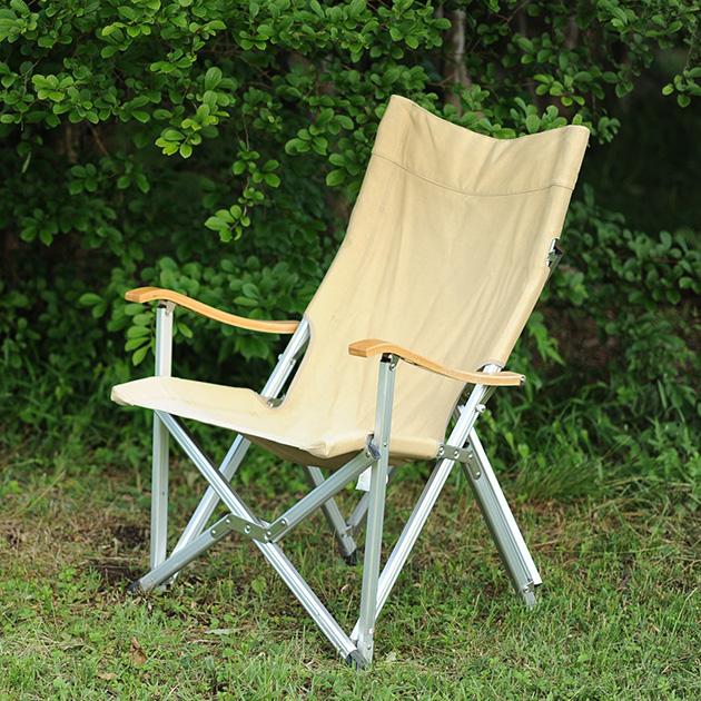 Onway オンウェー コンフォートチェア2 Delux Comfort Chair  アウトドアチェア キャンプ用品 折りたたみ チェア おしゃれ アウトドア用品 椅子 バーベキュー ガーデン ベランダ 【あす楽対応】