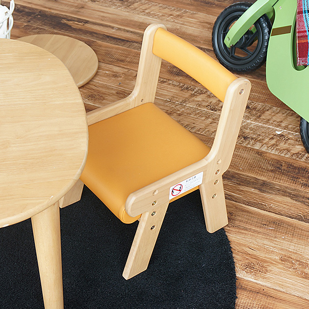 <title>インテリアに馴染む天然木のナチュラルカラー はじめての家具にぴったりなキッズチェア キッズチェア 木製 na-ni なぁに お気に入 Chair ノベルティ対象外 子供 椅子 こども 天然木 シンプル ナチュラル 高さ調整 あす楽対応</title>