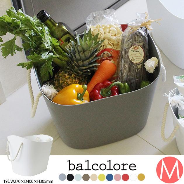 balcolore balcoroll 多篮子 M 大小 19 L / 存储 / 篮子 / 时尚 / 手 / 塑料 / 储物篮 / 玩具 / 厨房 / 洗衣篮 / 洗衣篮 /