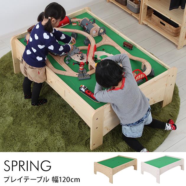 【500円OFFクーポン配布中】 Spring プレイテーブル 幅120cm プレイテーブル 幅120 ブロック ミニカー パズル おままごと 収納 子ども 子供 木製
