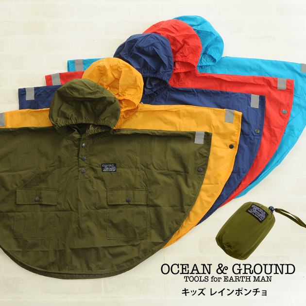 Child plain fabric rain outfit fashion of the boy woman for the OCEAN &  GROUND ocean and ground kids rain poncho rain poncho raincoat kids child  child