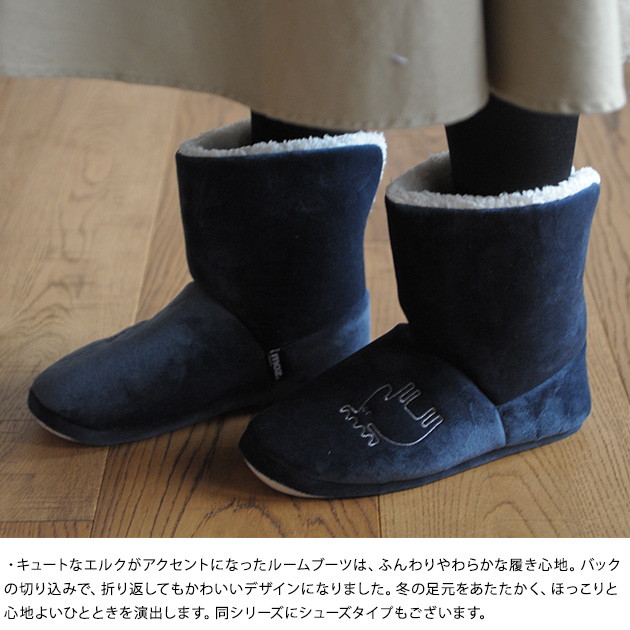 FARG 形式 moz (伯勞鳥) 是麋鹿房間靴蟒蛇 / 室靴子房鞋 / 拖鞋,款式新穎,北歐 /moz / 伯勞鳥 /FARG 形式 / 參考小組和表單 /