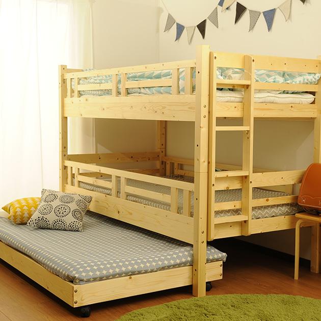 3段ベッド すのこベッド 省スペース 3段ベッド 【ノベルティ対象外】 3段ベッド すのこベッド ロータイプ キャスター 子供部屋 三段ベッド シングル 北欧 ナチュラル 省スペース