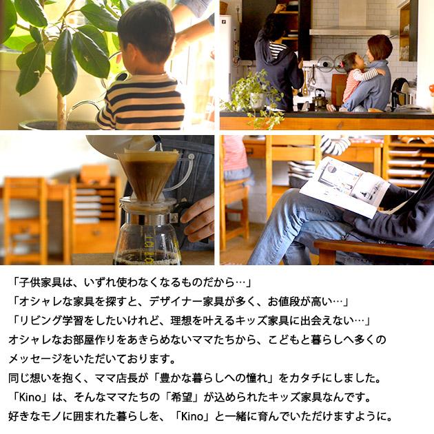 【GW限定300円OFFクーポン】 学習椅子 木製  子供 学習チェア 椅子  高さ調整チェア  学習チェア 学習椅子 勉強椅子 子供椅子 高さ調節 リビング学習 ダイニング学習 木製 勉強机 高さ調整チェア