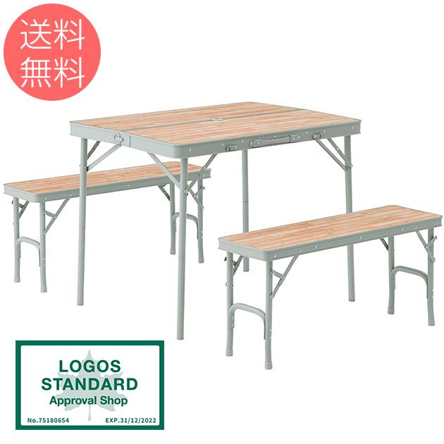 LOGOS ロゴス Life ベンチテーブルセット4 アウトドアテーブル アウトドアベンチ セット ロゴス LOGOS アウトドア用品 折りたたみ バーベキュー キャンプ アウトドア