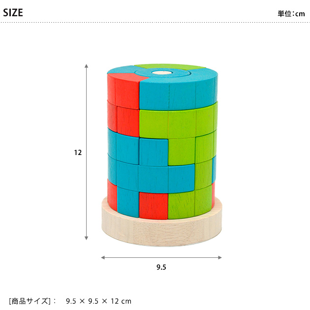 Great Circle Works (great circle works) 3D puzzle logic tower programming  brain tray cognitive education thought fashion board game present child