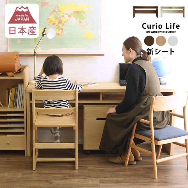 学習 机 リビング リビングに適した学習机は?おすすめの勉強机15選!