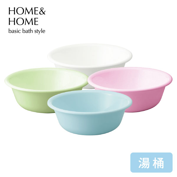 HOMEHOME 湯桶 限定Special Price 風呂桶 湯おけ 風呂おけ 奉呈 ウォッシュボール バス 浴室 スタンダード 青 緑 ブルー 白 3L ホワイト リス ピンク グリーン