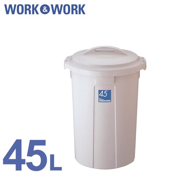 W&W 丸ペール45型 45L ゴミ箱 ごみ箱 ダストボックス 丸型 業務用 リス