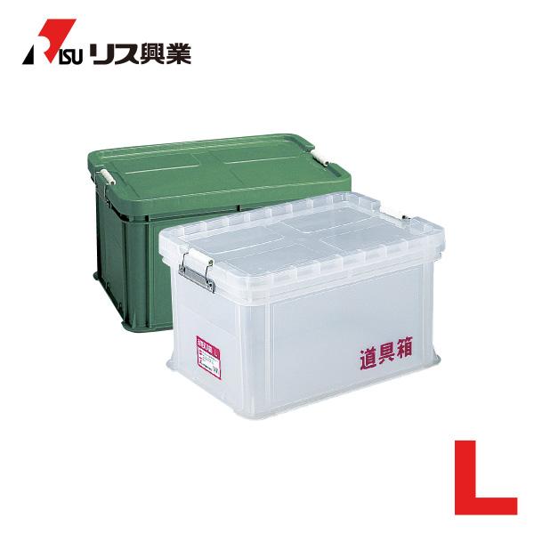 道具箱 L プロ仕様 工具箱 工具入れ ツールボックス 業務用 道具入れ 収納ボックス 収納ケース 汎用ボックス グリーン 透明 クリア フタ付 蓋付き プラスチック リス興業