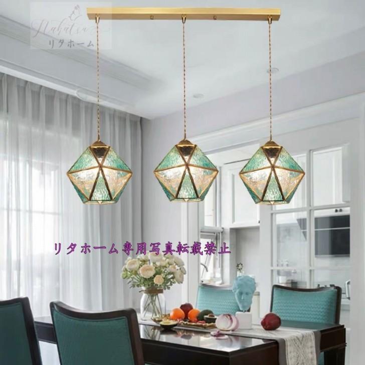 ステンドグラス ペンダントライト 豪華天井照明ステンドグラスランプ ガラス工芸品