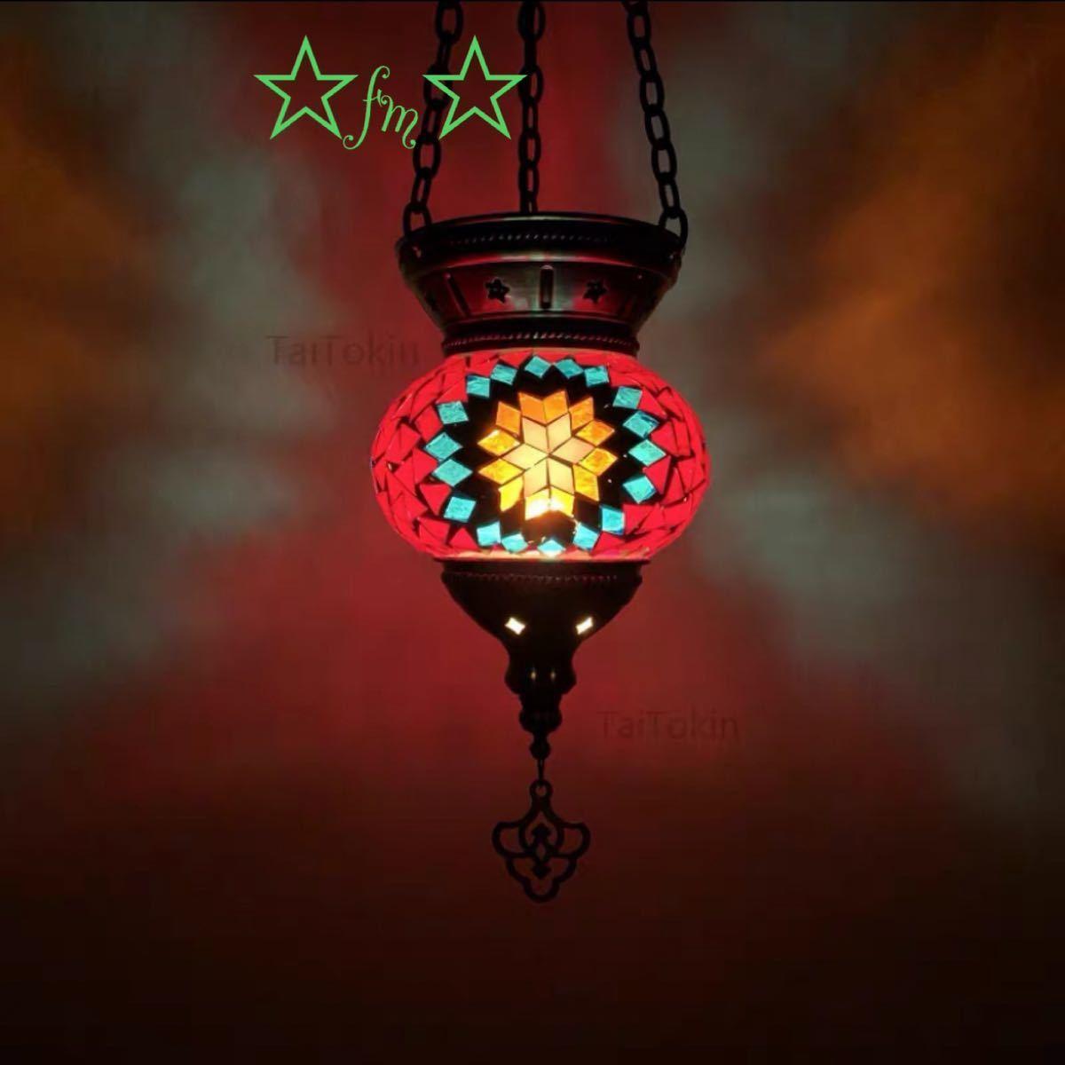 大切な ボヘミア調 トルコ モロッコ風ペンダントライト .手作りモザイクステンドグラス アンティーク調 シャンデリア 天井照明, 総合卸ヨシムラ 663667df
