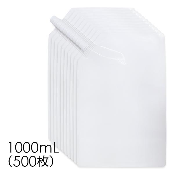 【送料無料】詰め替え 袋【スタンドパウチ 1000ml 500枚】 ホワイト 白 キャップ付き 空容器 スパウト パウチ