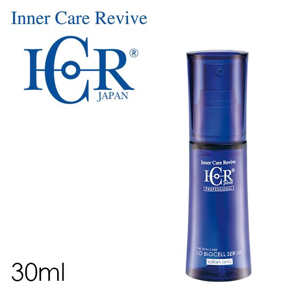 【ラッキーシール対応】ヒト幹細胞 美容液【ICR 3D バイオセルセラム 30ml】エイジング 潤い 透明感 ハリ 弾力 美肌
