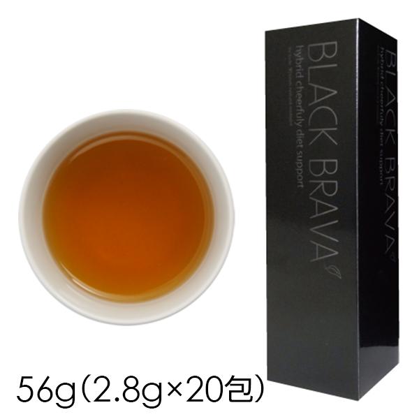 当店でお買い物なら 全商品ポイント5倍 ダイエット お茶 新作送料無料 送料無料 ブラックブラバ 2.8g×20包 美容 燃焼 健康 新品未使用正規品 56g 紅茶