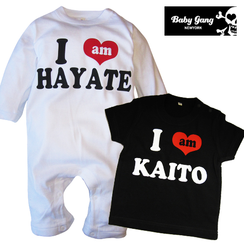 Ritzmart rakuten global market name put t shirts baby gifts and presents to a nice cute name t shirts and rompers print ok negle Image collections