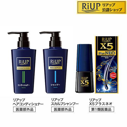 X5 プラスネオ リアップ リアップX5プラスネオの通販・価格比較【ポンパレモール】