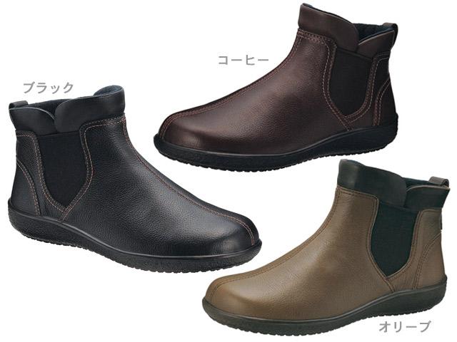 SALE!☆20%OFF☆【ACHILLES SORBO】ショートブーツ SRL2150【カラー:オリーブ】