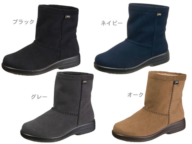 【TOP DRY】晴雨兼用ブーツ TDY3915 【AF39151・AF39154・AF39157・AF3915】【ブラック・ネイビー・グレー・オーク】