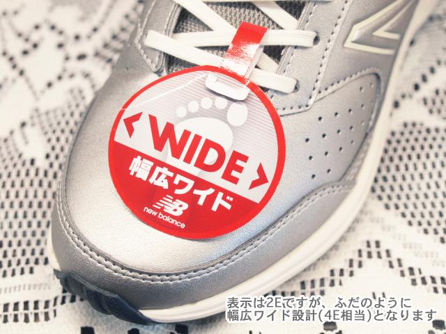 Buy \u003e size 4e shoes Limit discounts 58% OFF