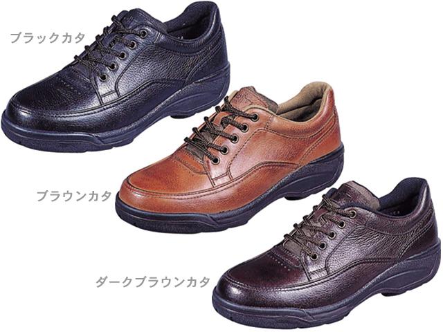 □-特別価格!☆1000円OFF☆【メンズ】【Moon Star】カジュアルシューズ SP8900 【BLカタ・BRカタ】