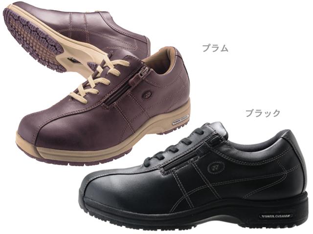 特別価格!☆1000円OFF☆YONEX パワークッションLC37【カラー:BL・PM】