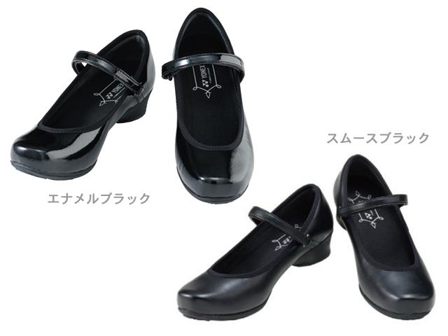 特別価格!☆1000円OFF☆YONEX カジュアルパンプスLC67【eBL・sBL】