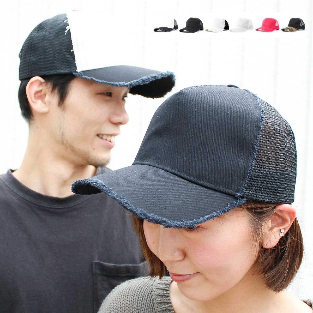 a576332a1d8ce Hats and Caps River-Up  Damage processing only simple Hat unisex ...