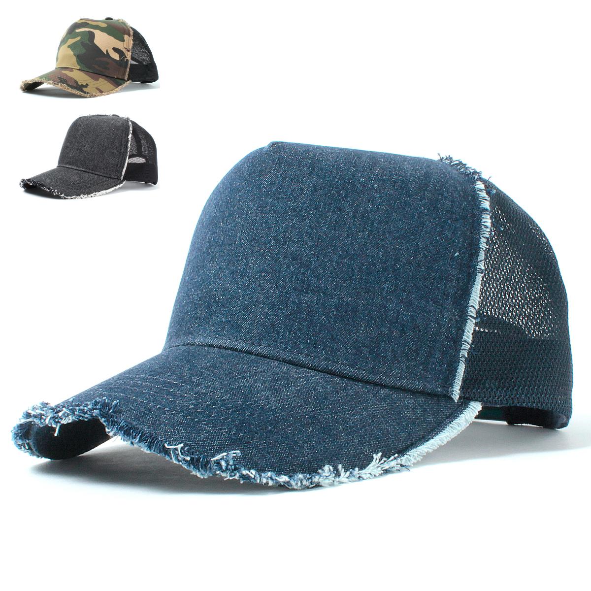 81a1e39981a31a Hats and Caps River-Up: Cap hat, mesh CAP, unisex-unisex, camouflage ...