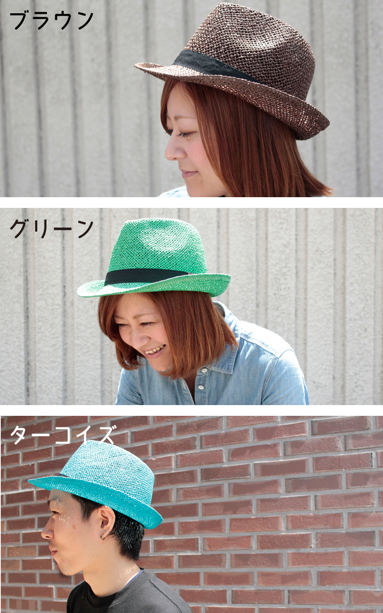 A simple straw HAT natural material, target and straw hat, walks, golf, turu, walking and 16 color development /RIVER UP ( riverup )-Paper Blues Hat [BASIQUENTI]