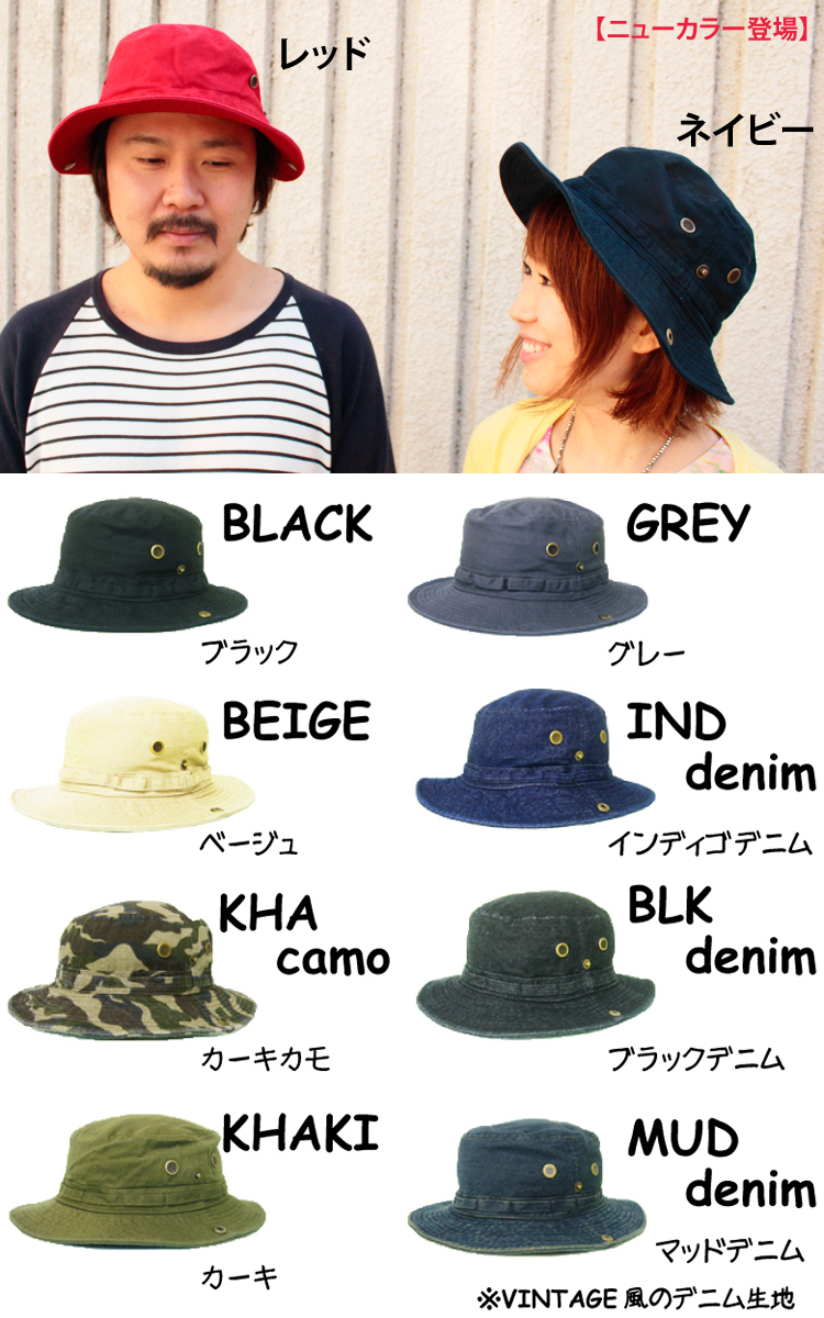 スナップアド venture hats (the subject goods), Safari, and cut large size, kids, KIDS, helmet, hat, men's women's UV-walking, walks, awnings and-Snap Adventure Safari Hat ( スナップサファリハット ) [BASIQUENTI-ベーシックエンチ]