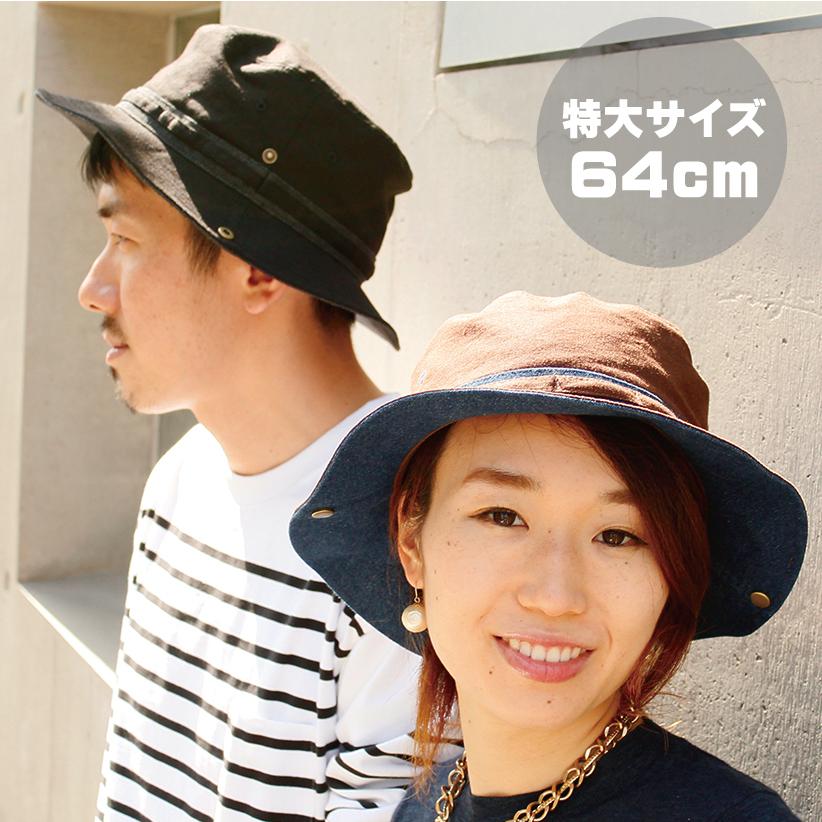 36786f72d76 Extra large size 64 cm ☆ linen material Safari Hat-Linen Denim Hat ( リネンデニム  Hat )  BASIQUENTI  men s