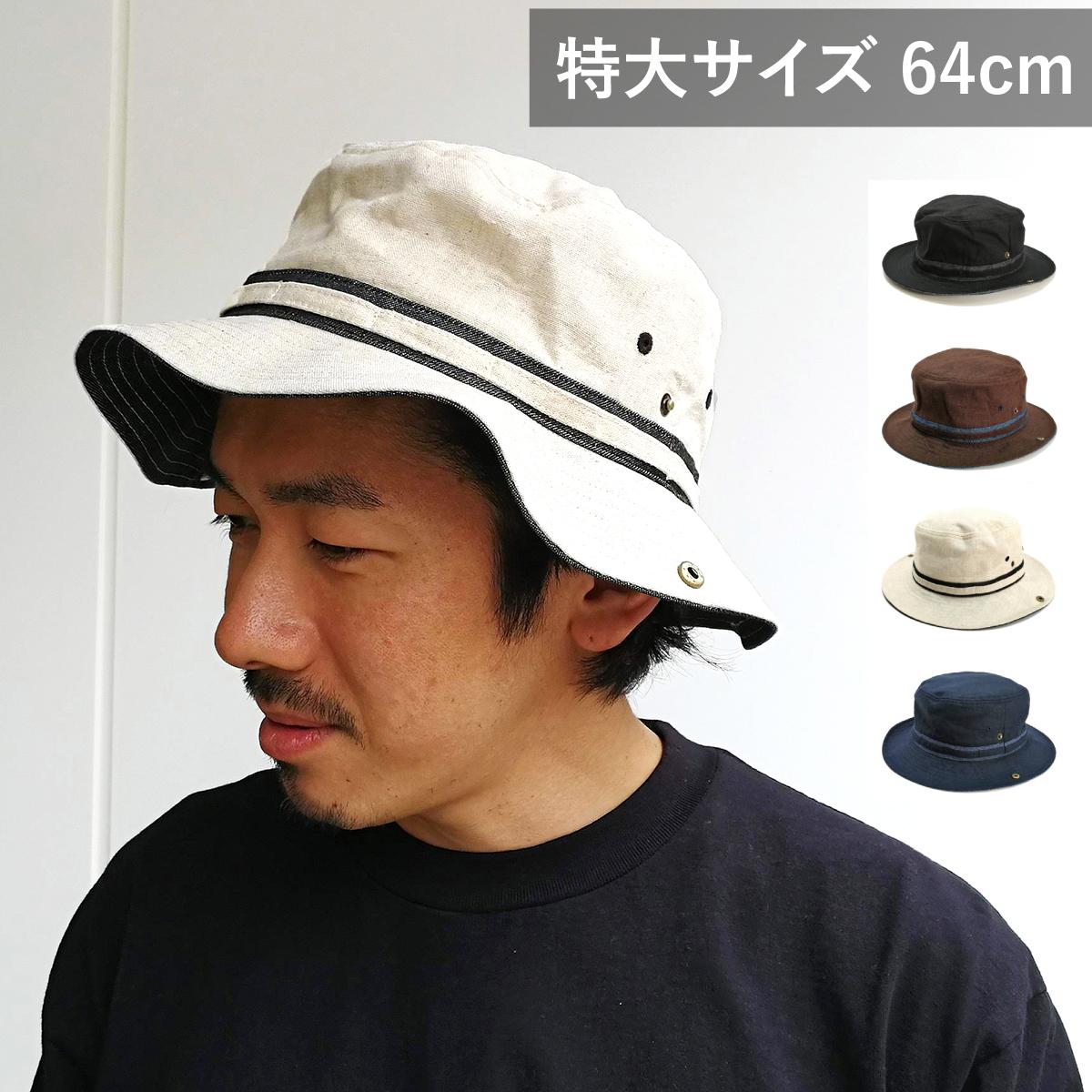 7b775ec58d6ee Hats and Caps River-Up: Extra large size 64 cm ☆ linen material Safari Hat-Linen  Denim Hat ( リネンデニム Hat ) [BASIQUENTI] men's, walking, walks, ...