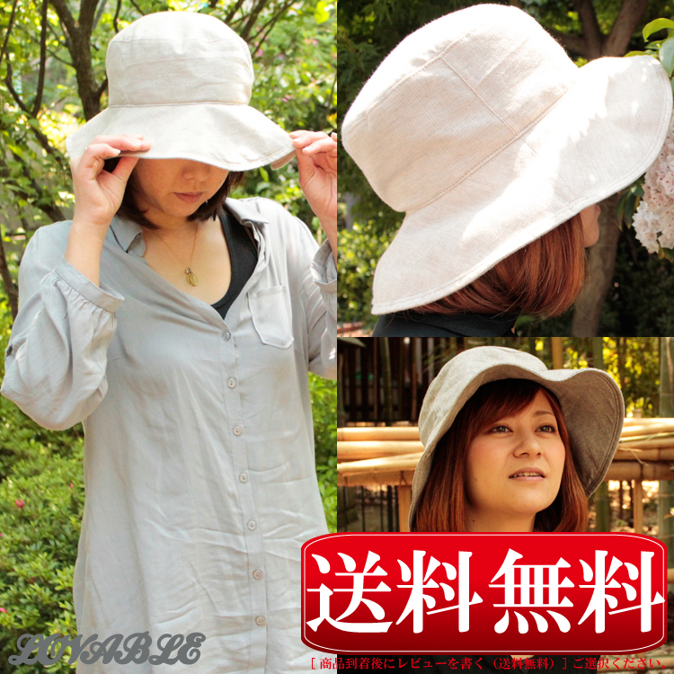 6ea95404dbee7 Simple organic 大 comes; soft hat ◎ - Natural Brim Hat [BASIQUENTI] of the  eyes saliva